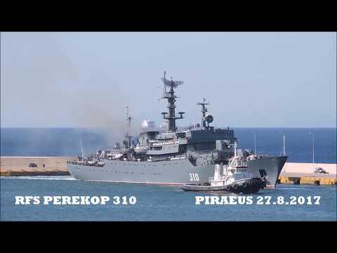 RFS PEREKOP - ук Перекоп 310