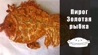 Пироги в духовке рецепты с фото простые