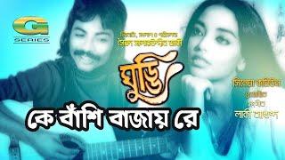 234TH FLUTE COVER BY MURAD II KE BASHI BAJAY RE