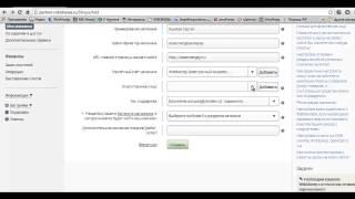 видео Что такое Joomla и как ей пользоваться