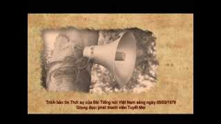 LENH TONG DONG VIEN 5/3/1979
