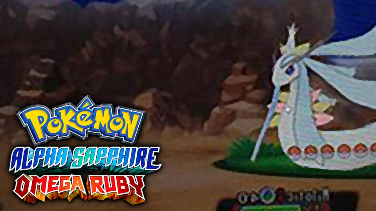 MEGA MILOTIC LEAK?! | POKEMON OMEGA RUBIN & POKEMON ALPHA ...