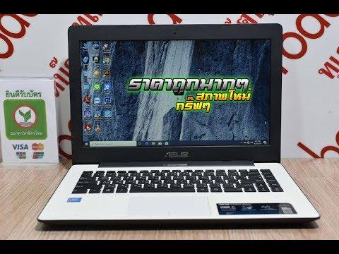 #โน๊ตบุ๊คมือสอง asus X453S เจน5 HD500g Ram DDR3 4g