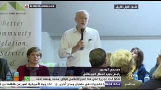 """زعيم حزب العمال البريطاني يلقي كلمة خلال إفطار جماعي في مسجد """"فينسبري"""""""