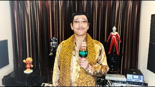 SUKIYAKI Cover (PPAP Version)/PIKOTARO