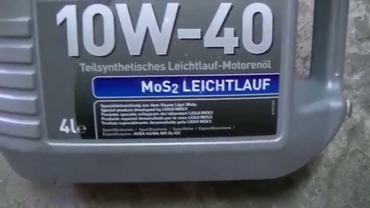 Liqui Moly MoS2 Leichtlauf 10W40 Как эффективно защитить моторное .