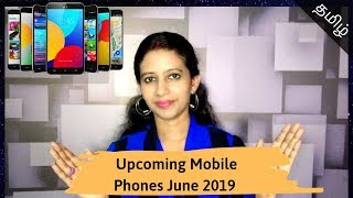 UPCOMING MOBILE PHONES IN INDIA - JUNE 2019   Technical Chennai