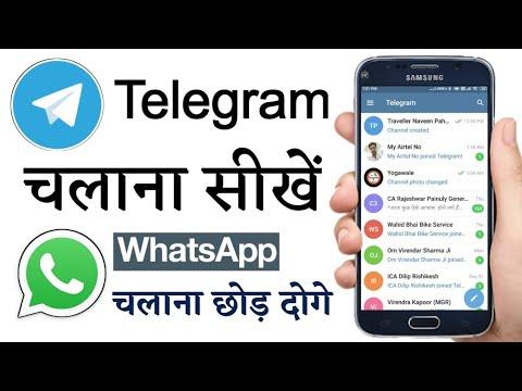 How to Use Telegram in Hindi 2021   Telegram Application Kaise Use Kare   Telegram App Use in Hindi