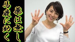 【衝撃事実】大橋未歩アナの「退社理由」裏側がヤバぎる!