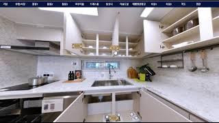 더샵 청주센트럴 아파트 전용면적 84a타입 견본주택