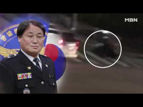 오패산터널 총격전 당시 '충격 영상' 공개!