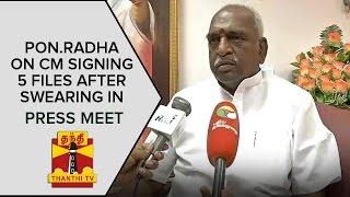 Pon.Radhakrishnan on Jayalalithaa signing five files after Swearing in | Thanthi Tv