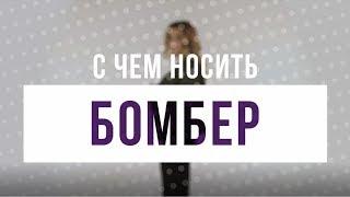 видео С чем носить кожаный рюкзак: советы стилистов
