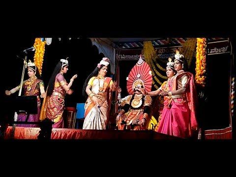 Yakshagana Mandarthi Kshetra Mahatme - 4 - ನಾಗರತಿಯರ ಪ್ರವೇಶ