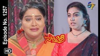 Savithri | 16th April 2019 | Full Episode No 1257 | ETV Telugu