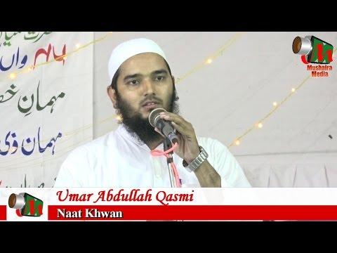 Umar Abdullah Qasmi NAAT, Zaidpur Mushaira, 24/08/2016, MIYA RAUF AHMED, ZIYA UR REHMAN