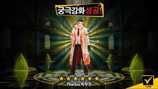 Video Strengthening Mujin Park - The God of Highschool 2017 Gameplay download MP3, 3GP, MP4, WEBM, AVI, FLV Maret 2018