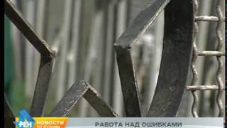Нарушения в организации охраны территории детсадов устраняют в Иркутске