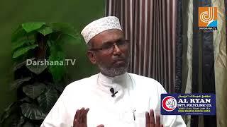 An Interview with Hussain Thangal Vadanappally | Gen. Secretary of Isra Vadanappally | Darshana TV