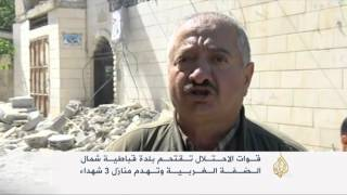 قوات الاحتلال تهدم منازل شهداء بقباطية بجنين
