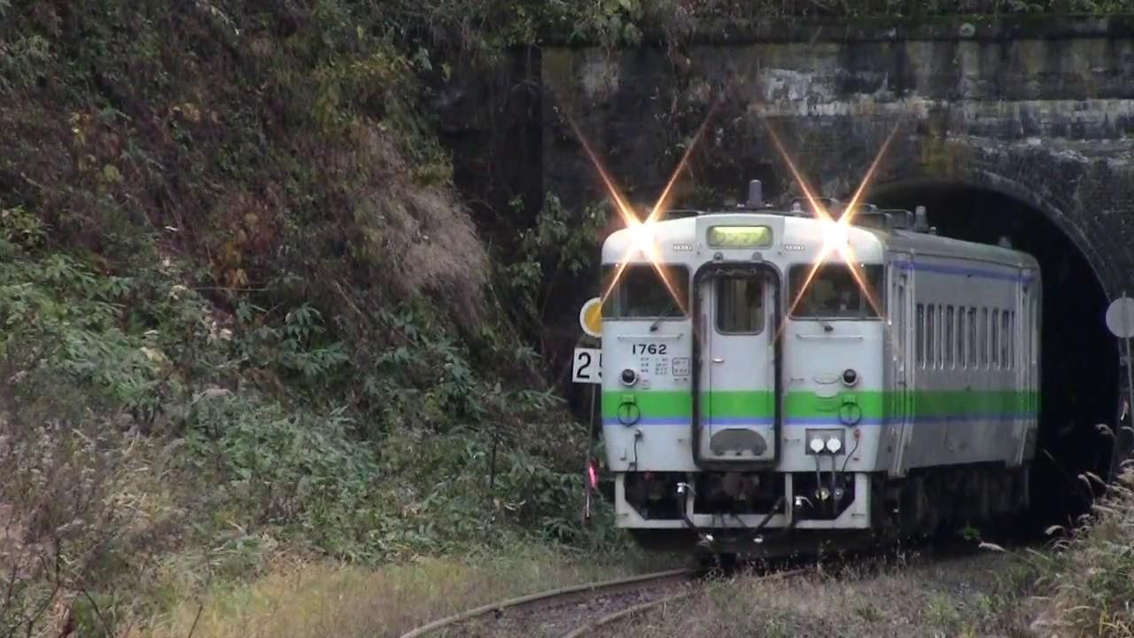 JR北海道 石勝線夕張支線 2016年10月