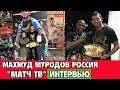 Марина Зуева, Виктория Синицина и Никита Кацалапов 1+1 Матч Тв