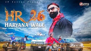 Jp Series Presents (7056351008) New Hit Song | HR.26 Haryana Wale A...