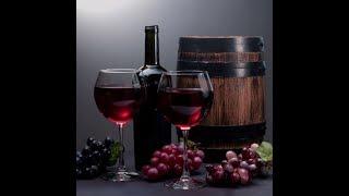 Изготовление домашнего вина высокого качества. Рецепт.