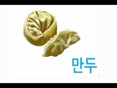 구몬 한글 10호 (챈트 동영상)