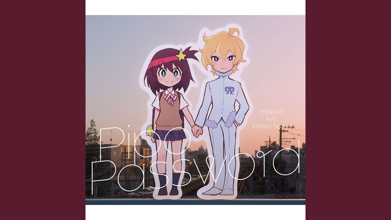 Pipo Password (Luluco on SILENT PLANET Remix)