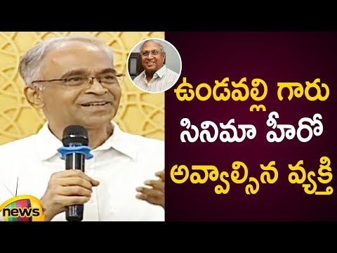 Former Intelligence Chief Aravinda Rao Funny Comments On Undavalli Arun Kumar | YSR Book |Mango News