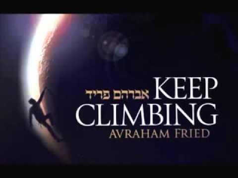 הפכת Hofachto - Avraham Fried אברהם פריד
