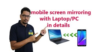 Hindi || mobile screen mirroring with Laptop/PC in details