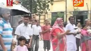 Aarti Basukinath {Best Aarti} By Shyam Agarwal