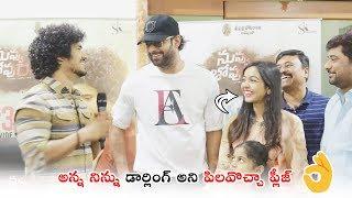Darling Prabhas FUNNY Moments with 'Nuvvu Thopu Raa' Movie Team | Trailer Launch by Prabhas | TV