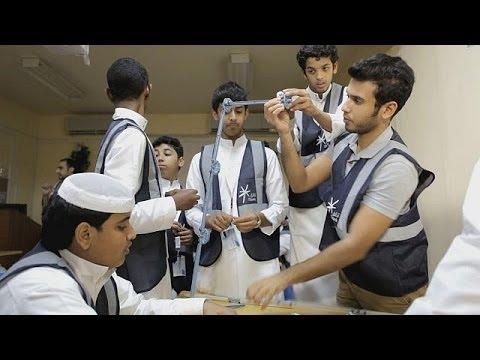 Les Prix WISE Pour L'éducation 2013 (2ème Partie) - Learning World