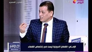فيديو| خبير استراتيجي: تيران وصنافير سعوديتان.. ويجب الرجوع للتحكيم الدولي