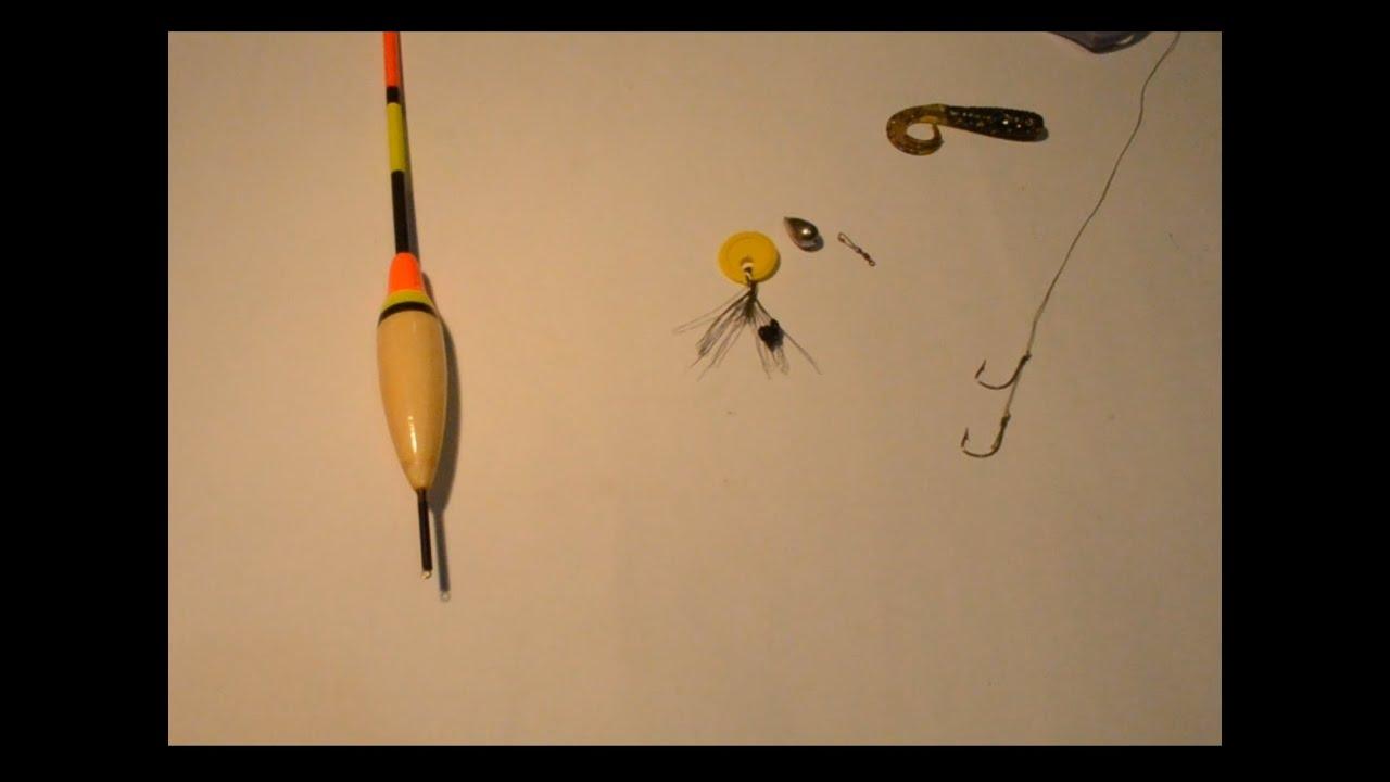 Ловля окуня на живца (поплавочная снасть)