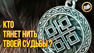 Славянская богиня Судьбы