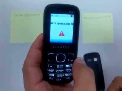 Alcatel OT-316 - Разлочка от оператора, Unlocking