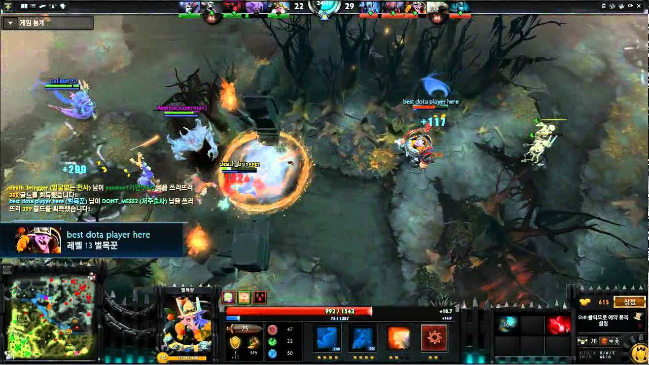 dota 2 noob matchmaking Well in all honesty, matchmaking in dota 2 is quite funky sometimes  the  game is not very nice to beginners especially without knowing.