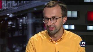 Лещенко: Нынешние элиты советское имущество путем схем в свою собственность получили