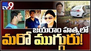 Comedian Surya Prasad hand in Jayaram murder case? - TV9