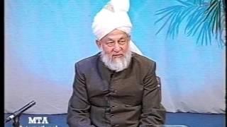 Tarjumatul Quran - Surahs al-Dahr [The Era] - al-Mursalat [The Emissaries of Wind]