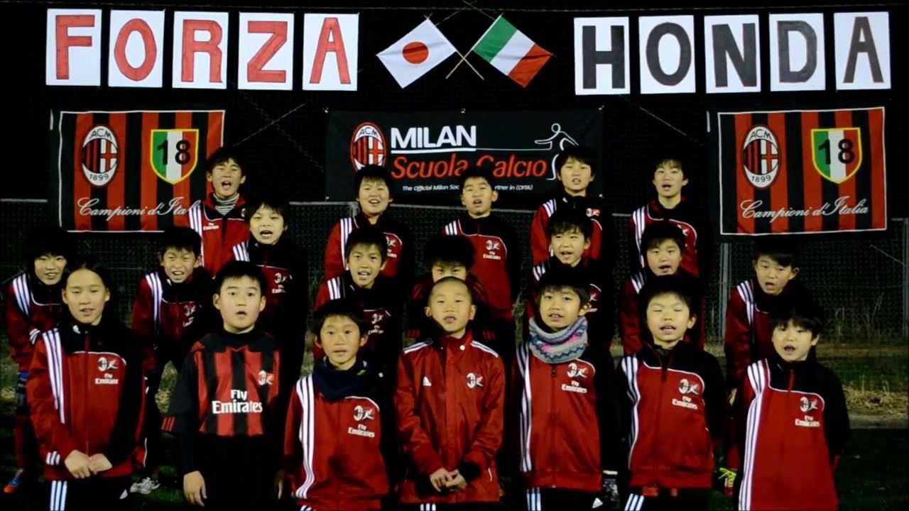 AC Milan | Little red&blacks for Honda - YouTube