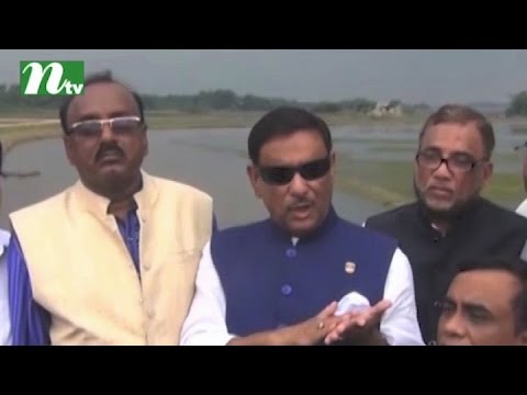 BNP is standing fake vision against real vision, says Quader