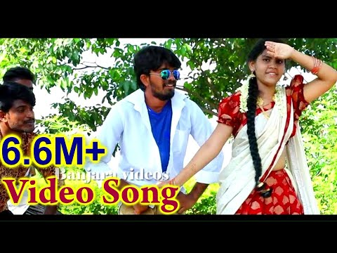 BANJARA NEW FULL HD VIDEO SONG DASARA PANDAGA MA DITO CHORY // BANJARA VIDEOS
