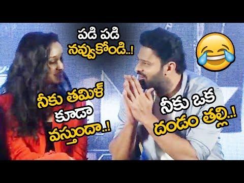 prabhas-superb-tamil-speech-  -saaho-movie-press-meet-in-chennai-  -saaho-trailer-  -nse