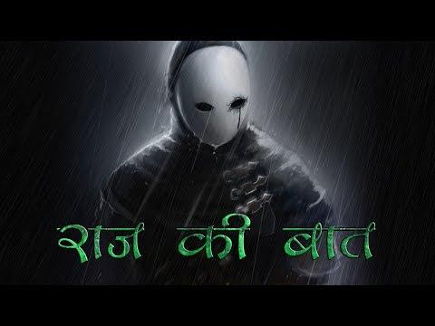 Raj Ki Bat | Best Powerful Motivational Video In Hindi | Inspirational Speech 2019