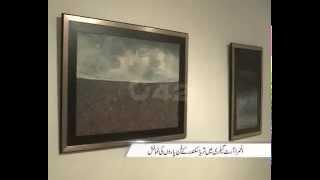 UNICORN GALLERY: Soraya Sikander Alhamra exhibition